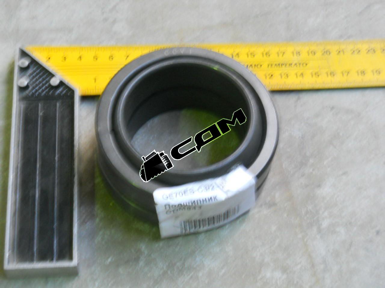 Подшипник цилиндра стрелы CDM855 /800511238 GE70ES-C3